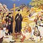 ο Άγιος κηρύσσοντας τον λόγο του Κυρίου