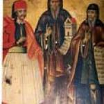 οι  Άγιοι Νικάνωρ , Γεώργιος και ο ισαπόστολος Κοσμάς ο Αιτωλός